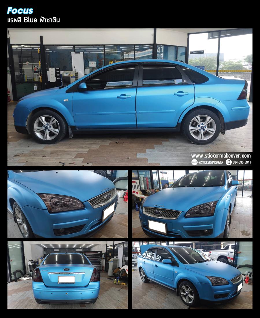 สติกเกอร์สี Blue ฟ้าซาติน หุ้มเปลี่ยนสี focus หุ้มเปลี่ยนสีรถด้วยสติกเกอร์ wrap car  แรพเปลี่ยนสีรถ แรพสติกเกอร์สีรถ เปลี่ยนสีรถด้วยฟิล์ม หุ้มสติกเกอร์เปลี่ยนสีรถ wrapเปลี่ยนสีรถ ติดสติกเกอร์รถ ร้านสติกเกอร์แถวนนทบุรี หุ้มเปลี่ยนสีรถราคาไม่แพง สติกเกอร์ติดรถทั้งคัน ฟิล์มติดสีรถ สติกเกอร์หุ้มเปลี่ยนสีรถ3M  สติกเกอร์เปลี่ยนสีรถ oracal สติกเกอร์เปลี่ยนสีรถเทาซาติน